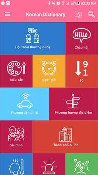 Korea Education poster