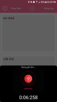Korea Education screenshot 3