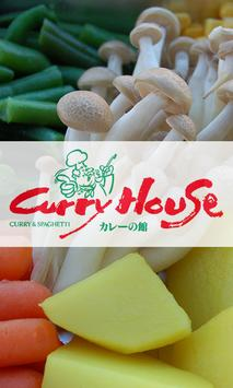 Curry House poster