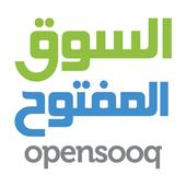السوق المفتوح OpenSooq icon