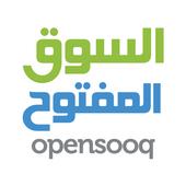 Icona السوق المفتوح - OpenSooq