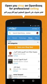 السوق المفتوح - OpenSooq screenshot 6