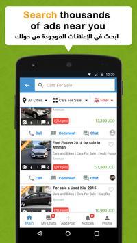 السوق المفتوح - OpenSooq screenshot 3