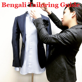 Bengali Tailoring Guide icon
