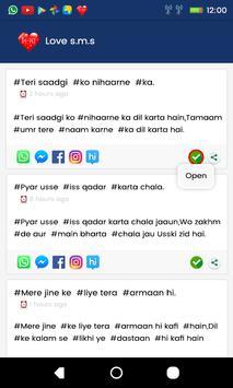 Love SMS screenshot 10