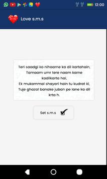Love SMS screenshot 11