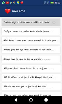 Love SMS screenshot 5