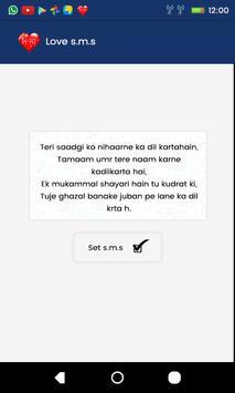 Love SMS screenshot 7