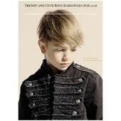 Trendy Boys Hairstyles icon