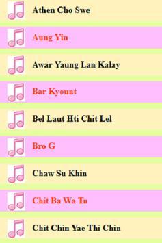 Myanmar Duet Love Songs screenshot 1