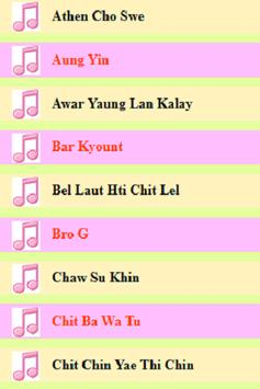 Myanmar Duet Love Songs screenshot 5