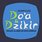 Doa dan Dzikir AlQur'an Sunnah icon