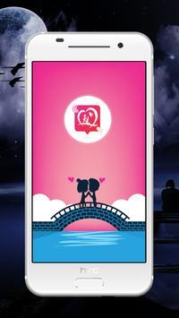 Daily Romantic Love & Valentine Quotes screenshot 6