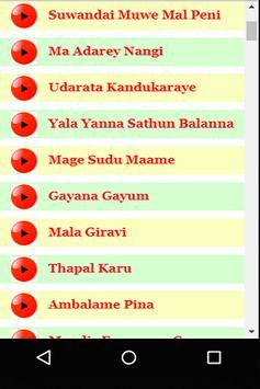 Old Sinhala Songs apk screenshot