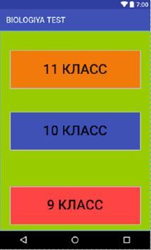 Тесты по Биологии apk screenshot
