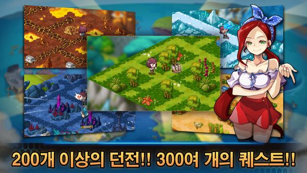 몬스터레이드 apk screenshot