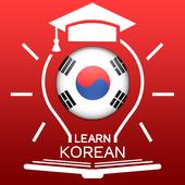 เรียนภาษาเกาหลี icon