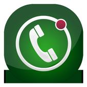 تسجيل جميع المكالمات الهاتفية تلقائيا بسرية icon