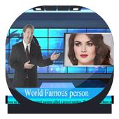 Breaking News Photo Frames icon