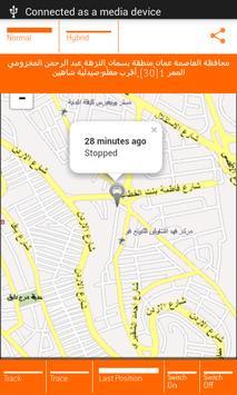 Orange Track screenshot 1