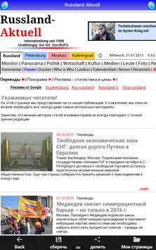 Russia News Free apk screenshot