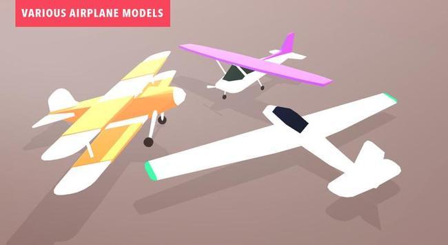 하늘비행 3D apk screenshot
