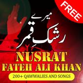 Best of Nusrat Fateh Ali Khan icon