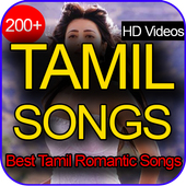 Hit Tamil Songs icon