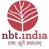 NCERT & NBT Books icon