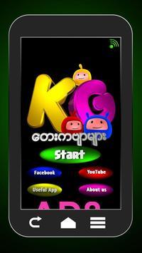 I am KG poster