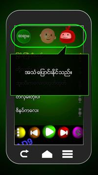 I am KG apk screenshot