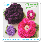 Adorable Crochet Flower Patterns icon