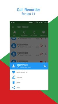 Call Recorder For iPhone 8 screenshot 1