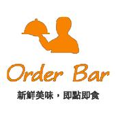 點吧 Order Bar 行動點餐服務 icon