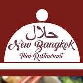 New Bangkok, Hammersmith icon