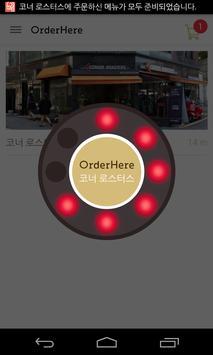 OrderHere - Takeout 미리 주문 screenshot 3