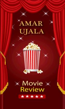 AmarUjala Movie Review poster