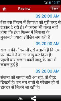 AmarUjala Movie Review apk screenshot