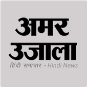 Hindi News - Amar Ujala icon