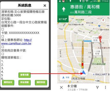 CallPlace apk screenshot
