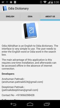 Odia Dictionary screenshot 3