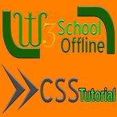 W3Schools CSS Offline icon