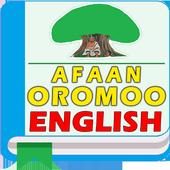 Afaan Oromoo English Dictionary - Galmee Jechoota icon