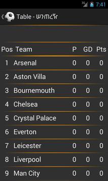 English Premier League ፕሪሚየርሊግ screenshot 2