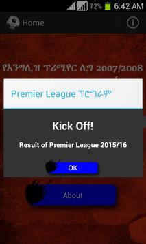 English Premier League ፕሪሚየርሊግ screenshot 4