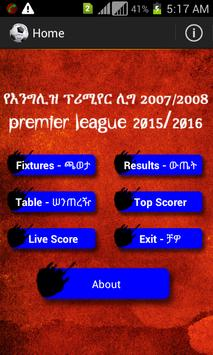 English Premier League ፕሪሚየርሊግ screenshot 5