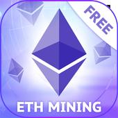 Ethereum Mining Pool: Free ETH Miner icon
