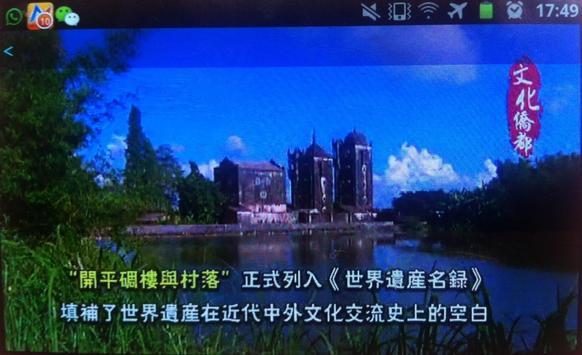 香港五邑青年總會 screenshot 3