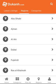 Dukanh UAE apk screenshot