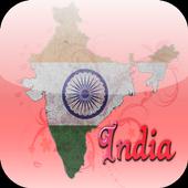 Grab My India Trip icon